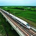 国际陆海贸易新通道首个陆运铁路口岸启用