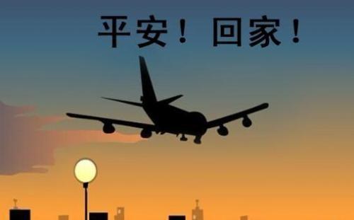 5个月内全球8起重大事故 谁来保障航空安全?