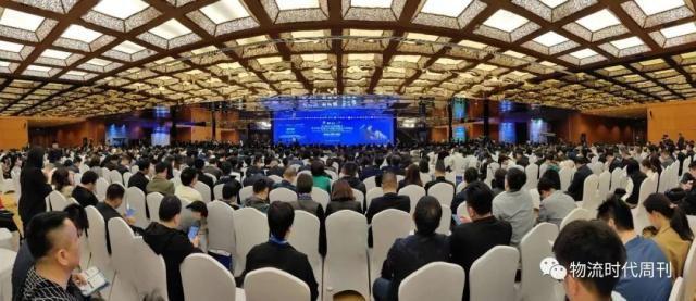 中国国际物流节开幕