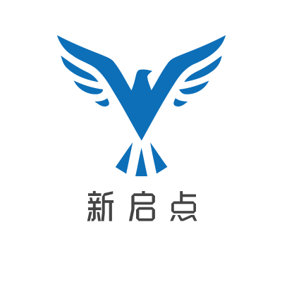 深圳市新启点国际物流有限公司